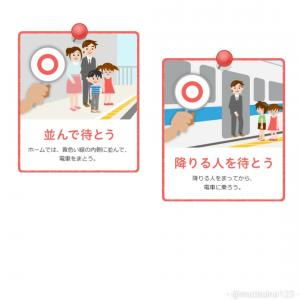 視覚支援で使いやすいフリーイラスト リンク集 ②