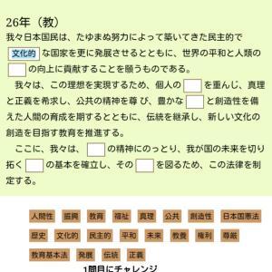 【お薦め】保育士試験勉強 無料サイト リンク集