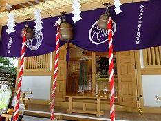日本橋 福徳神社で宝くじ祈願♪