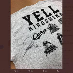 【2020/07/03締切】:カープ 田中広輔選手着用、直筆サイン入り支援Tシャツをプレゼント!