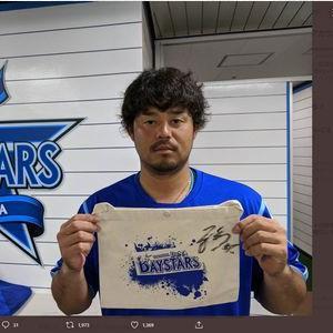 【2020/07/01締切】:横浜DeNAベイスターズ 宮﨑敏郎選手のサイン入りグッズが当たる!