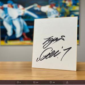 【2020/08/03締切】:阪神タイガース 糸井嘉男選手の直筆サイン色紙をプレゼント!