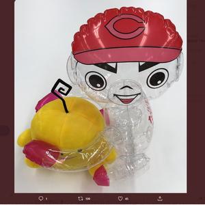 【2020/08/05締切】:広島カープ だっこはコツだ(坊やビニール人形)をプレゼント