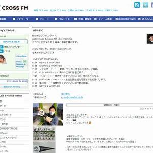 【2021/01/22締切】:ホークス 川島慶三選手の直筆サイン入り日本一のペナントが当たる!