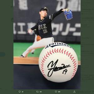 【2021/05/25締切】:オリックス 山岡泰輔投手の直筆サインボールが当たる!
