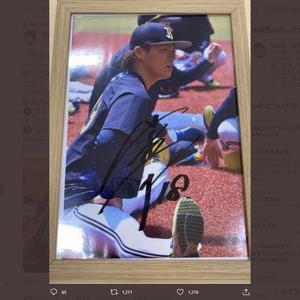 【2021/07/18締切】:オリックス 山本由伸投手直筆サイン入り撮り置き写真が当たる!