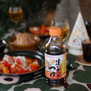 【ミツカン】めんつゆで作る洋食が新しいおいしさで感激!!!
