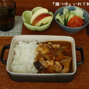 和風食材で美味しくカレーを作る方法