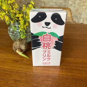 『杏仁豆腐』の切り方
