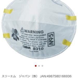 スリーエムの『N95のマスク』と殺菌紫外線ボックスも購入