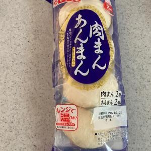 ツイッターで流行っている『中華まんの温め方』がとんでもなく美味しい!