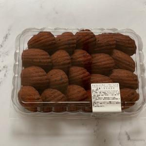 コストコ新製品! とろけるチョコマドレーヌが絶品です♡