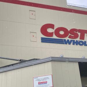 コストコ。楽天のほうが安かった有名ダイエット商品。