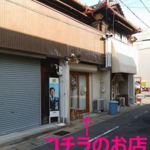 岐阜市内にある「鶏ちゃん」専門店で鶏ちゃんを喰らう