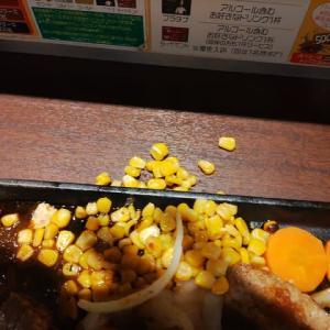 """久々に""""いきなりステーキ""""を訪ねてみたけれど・・・"""