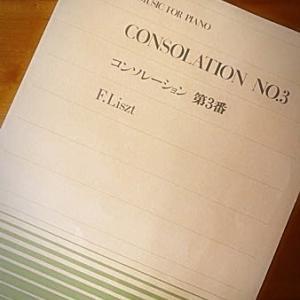 ピアノの練習