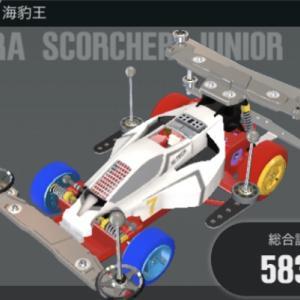 ミニ四駆作ってみた〜その404 「超速GP:シーズン16終了とシーズン17攻略」