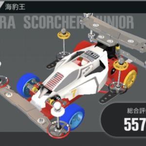 ミニ四駆作ってみた〜その405 「超速GP:シーズン17終了とシーズン18攻略」