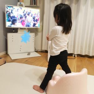 ビリケツ2歳児に心奪われた運動会