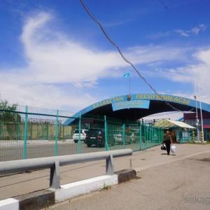 キルギスからカザフへの陸路移動で、イランビザのミス発覚!!