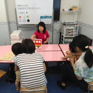 茅ヶ崎 幼児教育 幼児教室 体験 無料