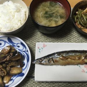 秋の味覚の夕食