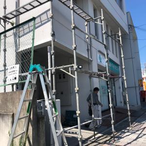 SEA BRIDGE Hair Studio 【9月9日 NEW OPEN】