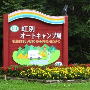 2019 道東鳥見キャンプ♪