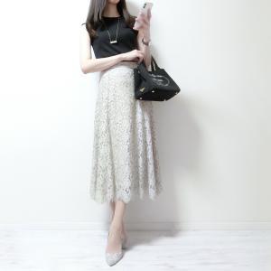 2020上半期!買って大正解だった1万円以下『美女っぽスカート』