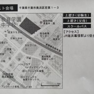 ムスメ 四谷大塚 合不合判定テスト第2回