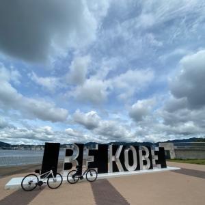 BE KOBE 巡りライド1・2  o(^o^)o