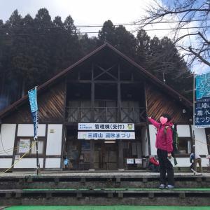 三峰山の霧氷見に行って来ました (*^▽^*)