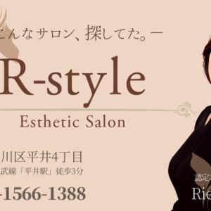 自粛の週末こそ、自宅で有意義な時間を...♪ 平井 R-style