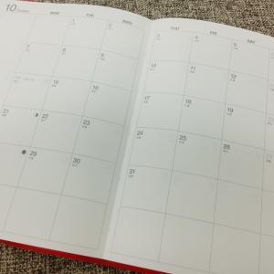 2020年の手帳はお決まりですか?