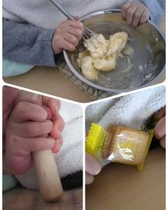 レアチーズケーキ作り