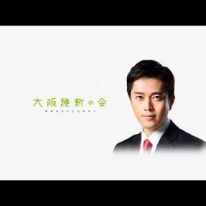 緊急事態宣言(24日目)吉村知事にすがりたい・・