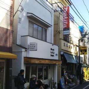 Mikazuki Curry SAMURAI.