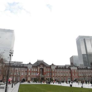 東京駅とその周辺 東京駅に着くということ