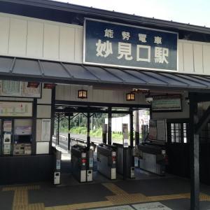 遊留里(ゆるり)@能勢