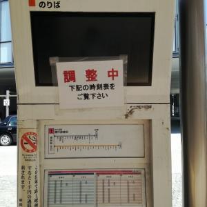 家島@姫路 マイクロツーリズム兵庫再発見③