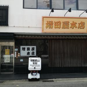 初めての五色塚古墳@神戸・垂水 マイクロツーリズム兵庫再発見⑥
