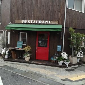 「元」秘境レストランでランチ@ヴィラージュ六甲