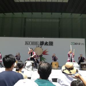 KOBE夢太鼓@第49回神戸まつり