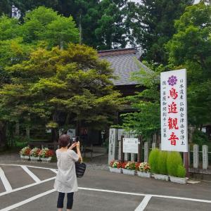 2回目の「会津ころり三観音」巡りで福島へ