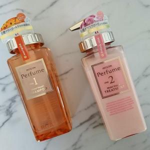 mixim Perfume(ミクシムパフューム)  モイストリペアシャンプー/ヘアトリートメント