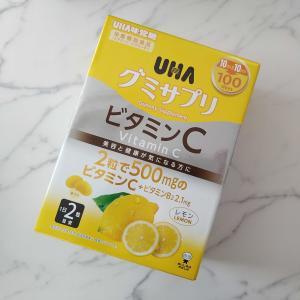 コストコ購入品!! グミサプリ UHA味覚糖