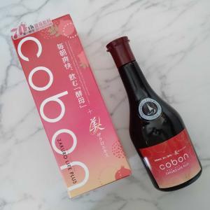 cobon(コーボン) ザクロライフプラスN525