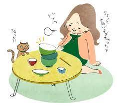 お腹いっぱいになったら、罪悪感なしで、残そう。これで、太るのを防げます。