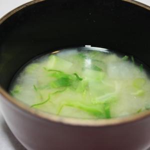 おみそ汁は、食事量を抑えてくれる