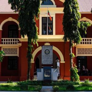 Government Technical Institute, Insein (GTI Insein)